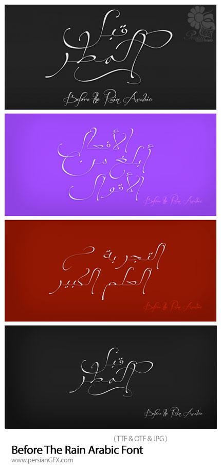 دانلود فونت عربی قبل از باران - Before The Rain Arabic Font