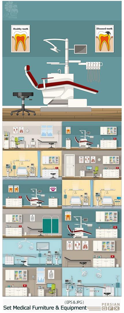 دانلود مجموعه تصاویر وکتور ست لوازم پزشکی، دندانپزشکی، اتاق پانسمان، اتاق عمل و ... - Set With Medical Furniture And Equipment