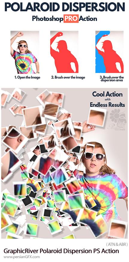 دانلود اکشن فتوشاپ ایجاد افکت پراکندگی پلاروید بر روی تصاویر از گرافیک ریور - GraphicRiver Polaroid Dispersion Photoshop Action