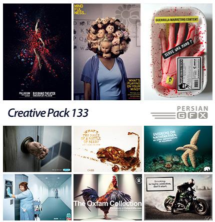 دانلود تصاویر تبلیغاتی متنوع - 133 Creative Pack