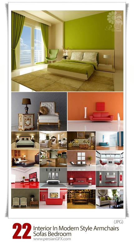 دانلود تصاویر با کیفیت طراحی داخلی مدرن، اتاق خواب، تخت خواب، مبلمان - Interior In Modern Style Armchairs Sofas Bedroom
