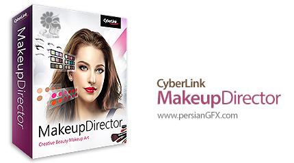 دانلود نرم افزار قدرتمند آرایش چهره - CyberLink MakeupDirector Ultra 1.0.0721.0