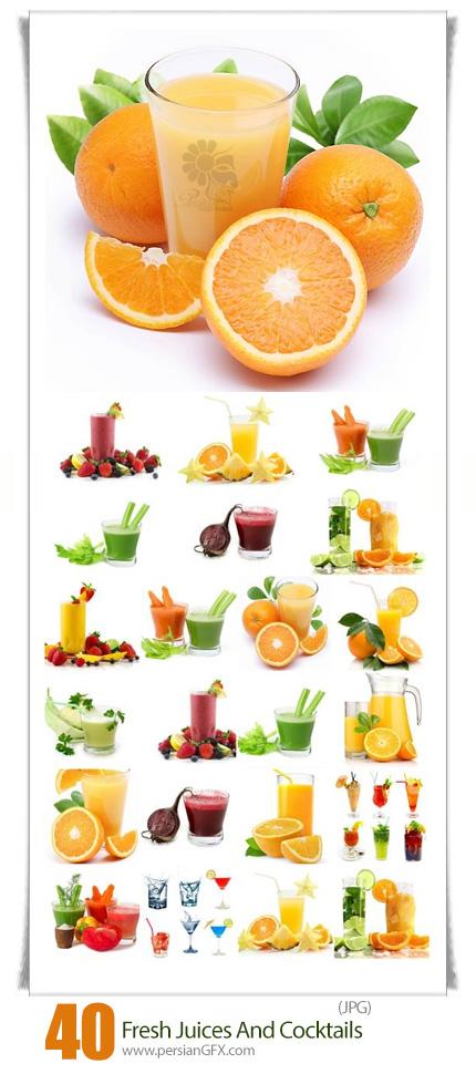 دانلود تصاویر با کیفیت کوکتل و آبمیوه های تازه، آب پرتقال، آب سیب، آب کرفس و ... - Fresh Juices And Cocktails