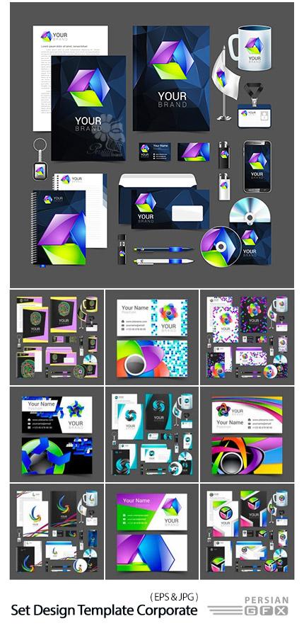 دانلود مجموعه تصاویر وکتور ست اداری، کارت ویزیت، پاکت نامه، سربرگ و ... - Set Design Template Corporate Identity