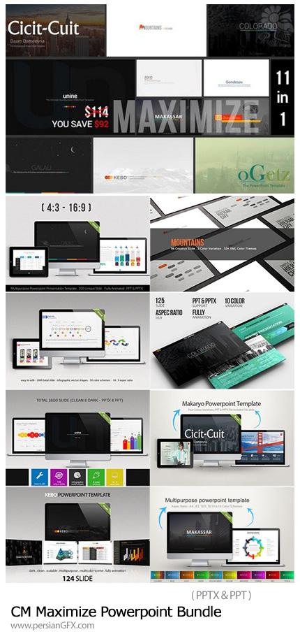 دانلود مجموعه قالب آماده تجاری پاورپوینت - CM Maximize Powerpoint Bundle
