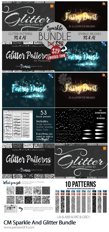 دانلود مجموعه تکسچر، براش و پترن ذرات درخشان - CM Sparkle And Glitter Bundle