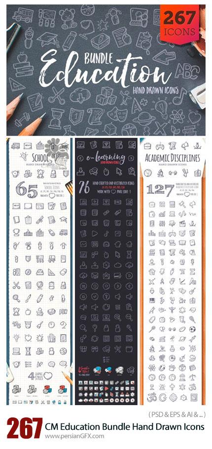 دانلود مجموعه تصاویر وکتور آیکون های دست کشیده تحصیلی، مدرسه، علمی و ... - CM Education Bundle Hand Drawn Icons