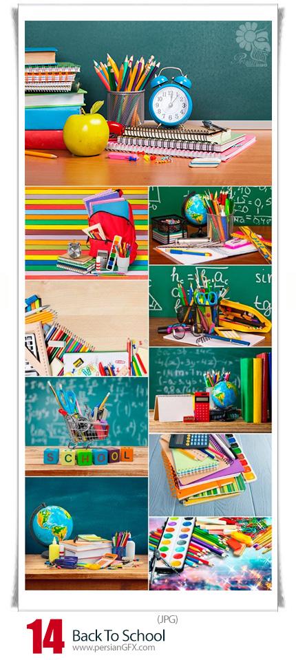 دانلود تصاویر با کیفیت بازگشت به مدرسه، لوازم التحریر، کتاب، کیف مدرسه و ... - Back To School