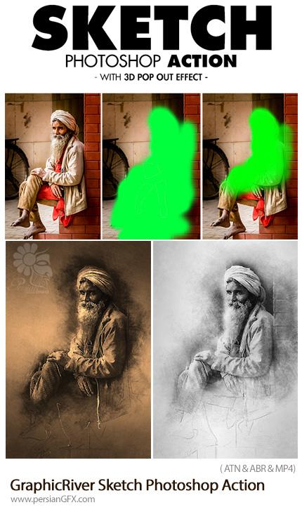 دانلود اکشن فتوشاپ تبدیل تصاویر به طرح اولیه نقاشی با افکت سه بعدی بیرون زدگی همراه با آموزش ویدئویی از گرافیک ریور - GraphicRiver Sketch Photoshop Action With 3