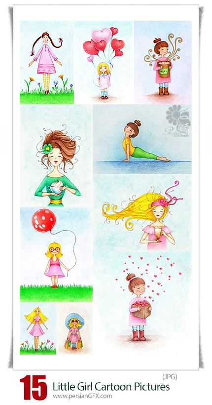 دانلود تصاویر با کیفیت کارتونی دختر کوچک - Little Girl Cartoon Pictures