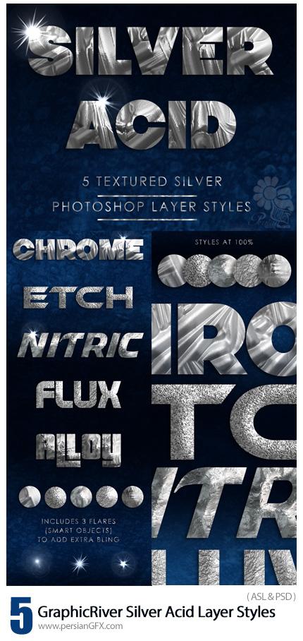 دانلود تصاویر لایه باز استایل با افکت اسید نقره ای از گرافیک ریور - GraphicRiver Silver Acid Layer Styles