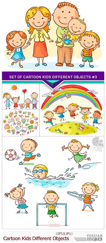 دانلود تصاویر وکتور کودکان کارتونی متنوع - Set Of Cartoon Kids Different Objects
