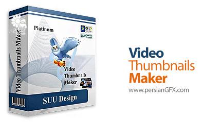 دانلود نرم افزار ساخت کاتالوگ تصویری برای فایل های ویدئویی - Video Thumbnails Maker Platinum v9.1.0