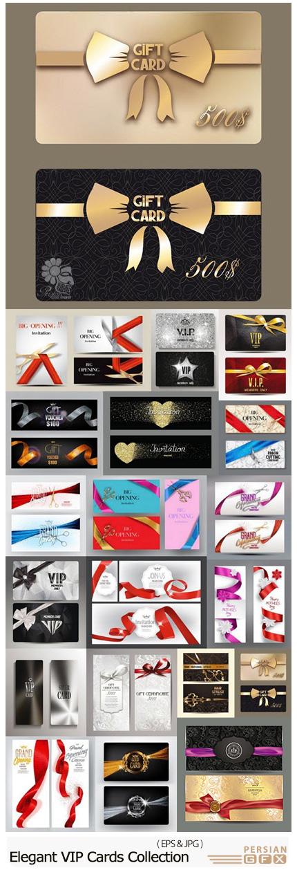 دانلود تصاویر وکتور کارت های هدیه با طرح های متنوع - Elegant VIP Cards Collection