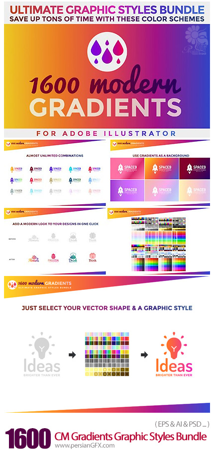 دانلود 1600 گرادینت گرافیکی - CM 1600 Gradients Graphic Styles Bundle