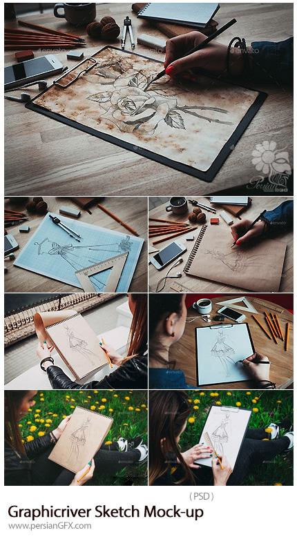 دانلود 17 موکاپ لایه باز طرح های اولیه نقاشی از گرافیک ریور - Graphicriver Sketch Mock-up