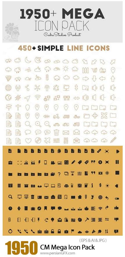 دانلود بیش از 1950 آیکون متنوع آب و هوا، خوراکی، خرید اینترنتی و ... - CM 1950 Mega Icon Pack