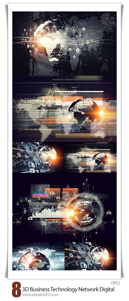 دانلود تصاویر با کیفیت سه بعدی دیجیتالی تجاری - 3D Business Technology Network Digital