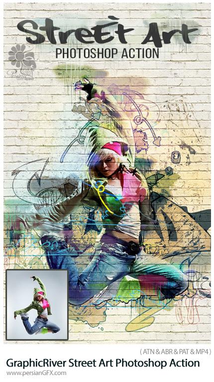 دانلود اکشن فتوشاپ تبدیل تصاویر به نقاشی خیابانی به همراه آموزش ویدئویی از گرافیک ریور - GraphicRiver Street Art Photoshop Action
