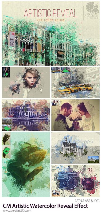 دانلود اکشن فتوشاپ تبدیل تصاویر به نقاشی آبرنگی هنری - CM Artistic Watercolor Reveal Effect