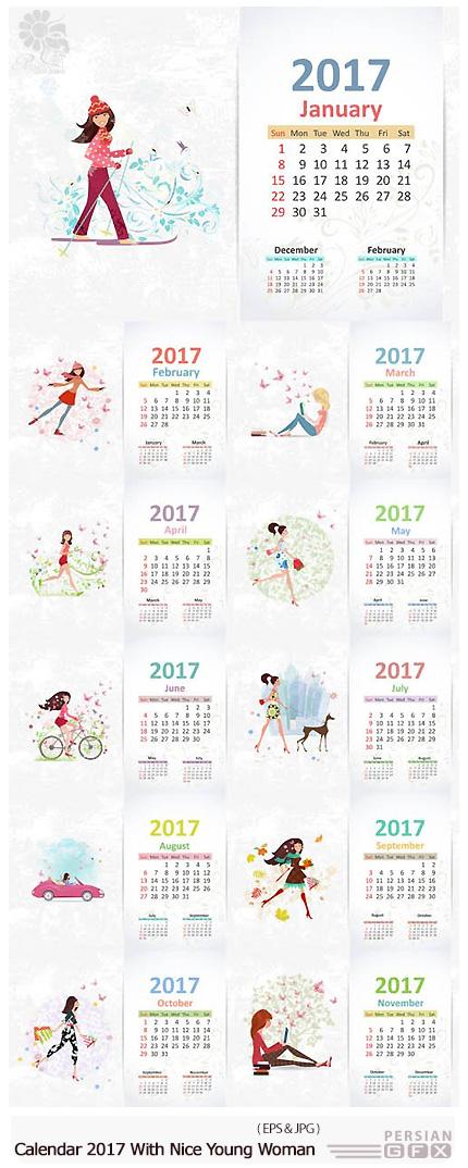 دانلود تصاویر وکتور تقویم سال 2017 به همراه دختران کارتونی زیبا - Vector Set Calendar 2017 With Nice Young Woman