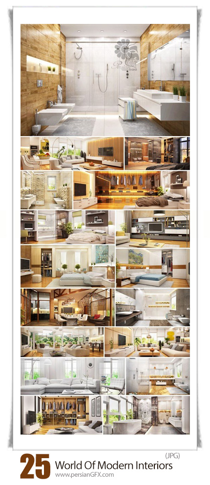 دانلود مجموعه تصاویر با کیفیت طراحی داخلی مدرن خانه، آشپزخانه، اتاق خواب، سالن پذیرایی و ... - World Of Modern Interiors