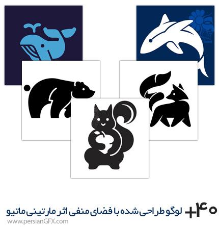 بیش از 40 لوگوی طراحی شده با استفاده از فضای خالی اثر مارتینی ماتیو