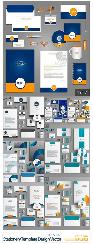 دانلود مجموعه تصاویر وکتور ست اداری، کارت ویزیت، پاکت نامه، سربرگ و ... - Stationery Template Design Vector