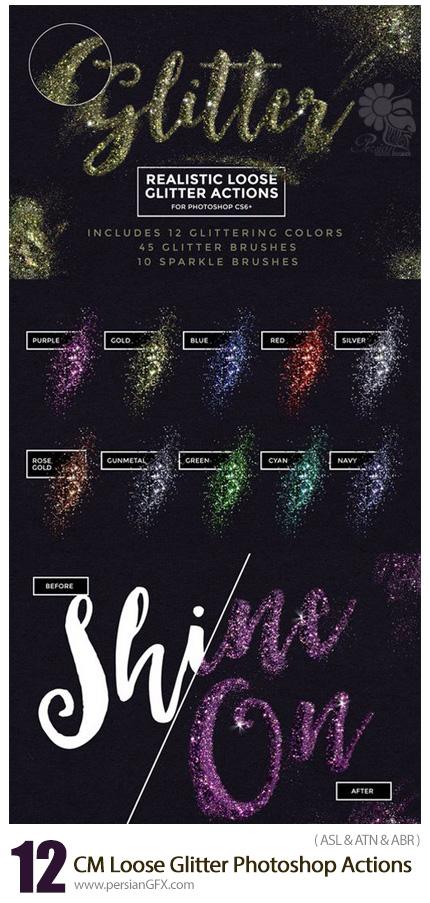 دانلود استایل، اکشن و براش فتوشاپ ایجاد افکت ذرات درخشنده رنگارنگ بر روی متن - CM Loose Glitter Photoshop Actions