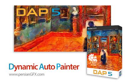 دانلود نرم افزار تبدیل عکس به نقاشی - Dynamic Auto Painter Pro v5.1 x86/x64
