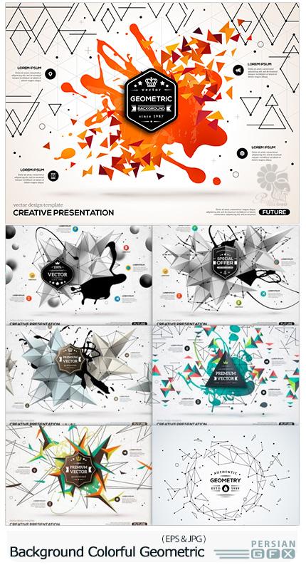 دانلود تصاویر وکتور پس زمینه های چند ضلعی هندسی - Background With Colorful Geometric Polygonal Elements