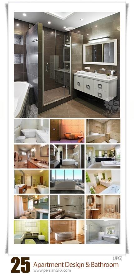 دانلود تصاویر با کیفیت طراحی داخلی مدرن دستشویی و حمام آپارتمان - House Apartment Design And Bathroom Modern Interior