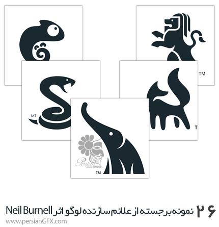 26 نمونه برجسته از علائم سازنده لوگو اثر Neil Burnell