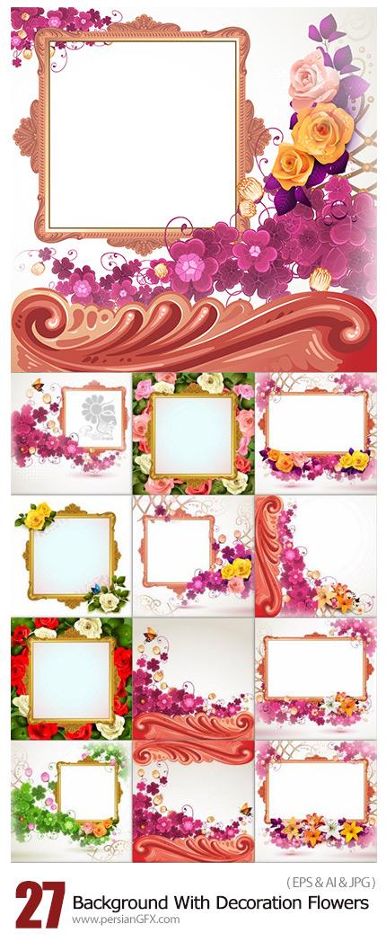دانلود مجموعه تصاویر وکتور پس زمینه و فریم های تزئینی گلدار - Background With Baroque Decoration Flowers