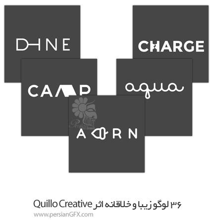 36 لوگو زیبا و خلاقانه اثر Quillo Creative