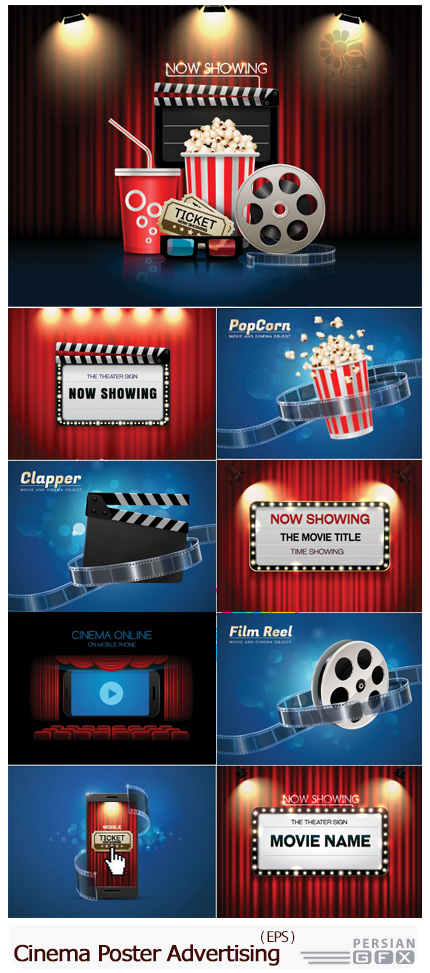 دانلود تصاویر وکتور پوستر تبلیغاتی سینمایی - Cinema Poster Advertising Vector