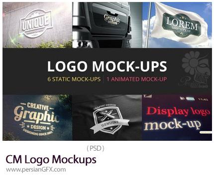 دانلود موکاپ لایه باز لوگوی پیکسلی، پارچه ای، چاپی، دیوار و ... - CM Logo Mockups