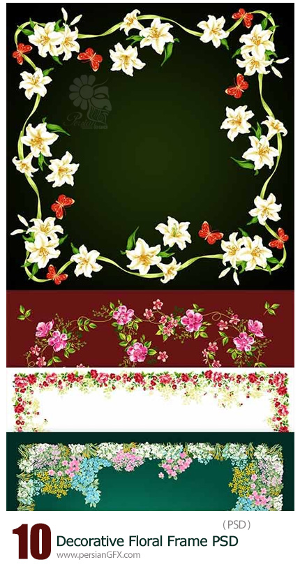 دانلود تصاویر لایه باز فریم های تزئینی گلدار - Decorative Floral Frame PSD