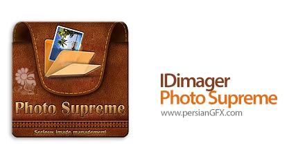 دانلود نرم افزار مدیریت عکس های دیجیتالی - IDimager Photo Supreme v4.3.0.1713 x86/x64
