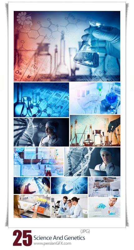 دانلود تصاویر با کیفیت علم و ژنتیک - Science And Genetics