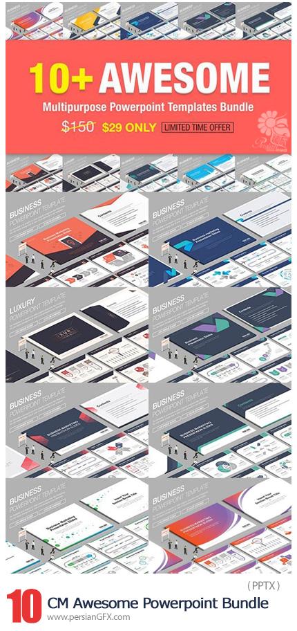 دانلود مجموعه قالب آماده تجاری پاورپوینت - CM 10 Awesome Powerpoint Bundle