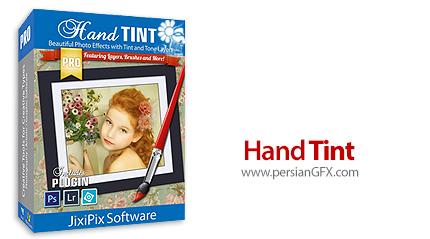دانلود نرم افزار تغییر رنگ و ویرایش عکس - Hand Tint Pro v1.0.3