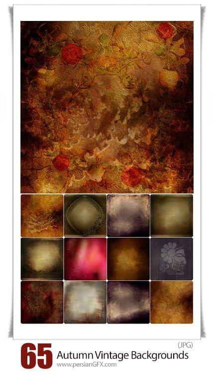 دانلود مجموعه تصاویر با کیفیت پس زمینه های پاییزی قدیمی - Autumn Vintage Backgrounds Collection