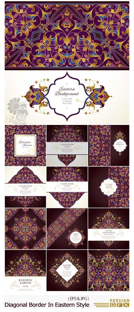 دانلود تصاویر وکتور حاشیه و کارت های تزئینی گلدار به سبک شرقی - Vector Diagonal Border In Eastern Style