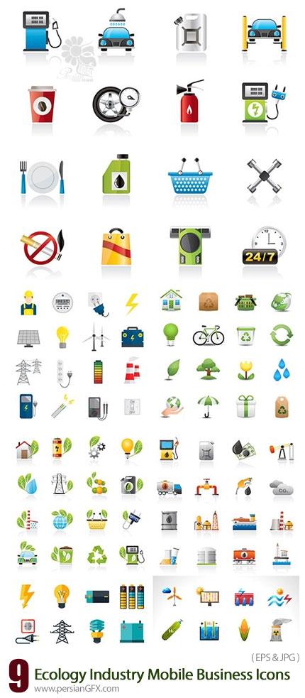 دانلود تصاویر وکتور آیکوهای تجاری، صنعتی، اکولوژی - Ecology Industry Mobile Business Icons