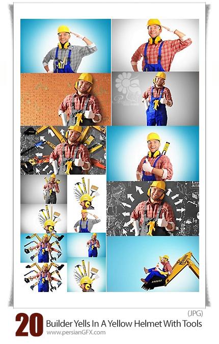 دانلود تصاویر با کیفیت مهندس تاسیسات و ساختمان با کلاه ایمنی و ابزارآلات، آچار فرانسه، فازمتر، بیل مکانیکی و ... - Builder Yells In A Yellow Helmet With A Tools