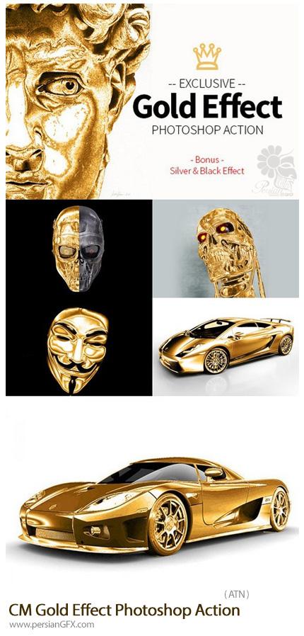 دانلود اکشن فتوشاپ ایجاد افکت طلایی بر روی تصاویر - CM Gold Effect Photoshop Action