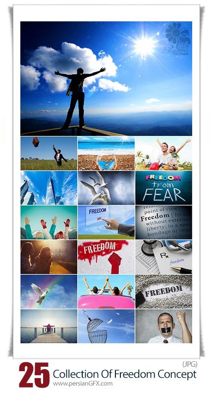 دانلود مجموعه تصاویر با کیفیت مفهوم آزادی، آزادی بیان، آزادی از ترس و ... - Collection Of Freedom Concept Stock Photo