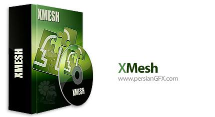 دانلود پلاگین ذخیره، فشرده سازی و انتقال سریع داده ها برای نرم افزار های ساخت جلوه های ویژه و انیمیشن سازی - XMesh v1.4.3
