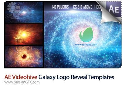 دانلود پروژه آماده افترافکت نمایش لوگو با افکت کهکشانی به همراه آموزش ویدئویی از ویدئوهایو - Videohive Galaxy Logo Reveal After Effects Templates